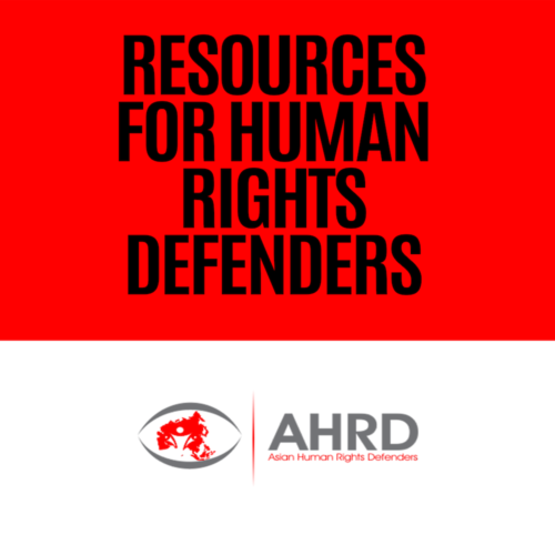 AHRD - Resources for Human Rights Defenders