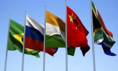 BRICS-BANK-Sanghai
