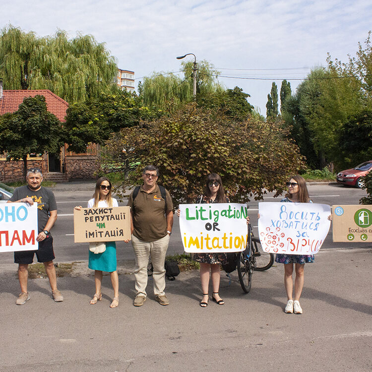 Ecoclub's members together with other environmental activists supporting Ecoclub's case near the court building (August, 2020)